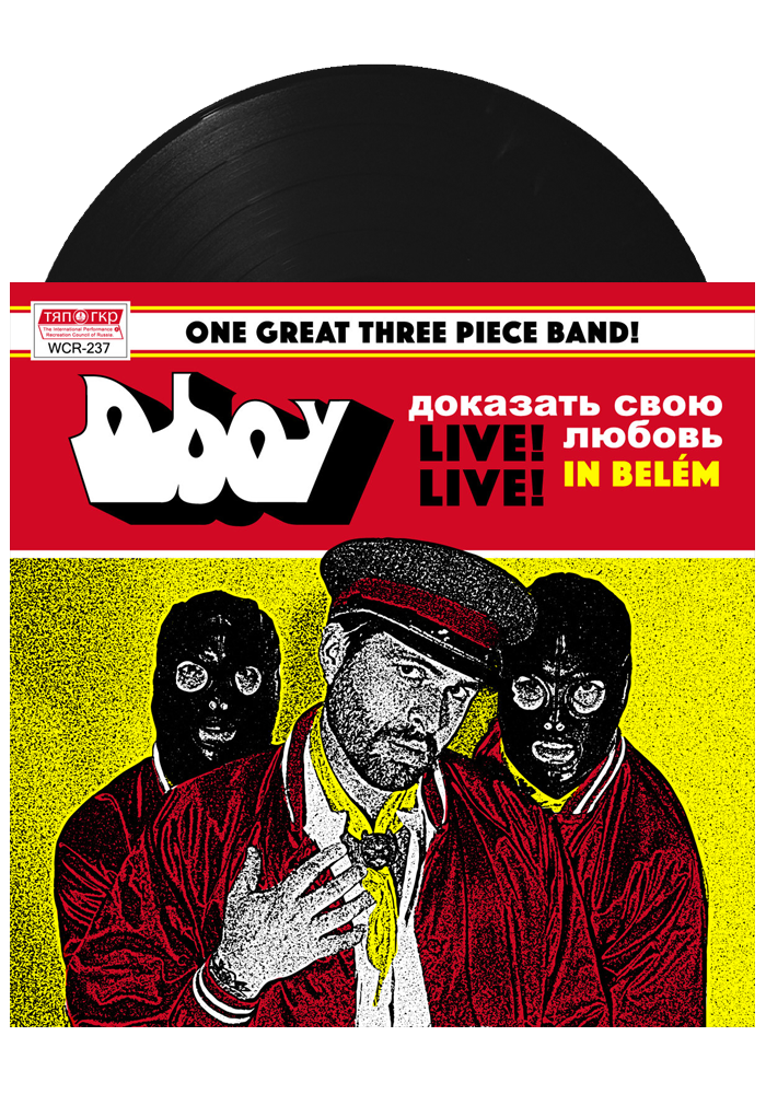 Dboy - Prove Your Love - Live in Belem (LP)