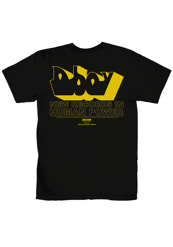 Dboy - New Records In Human Power T-Shirt