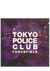 Forcefield (CD)-Tokyo Police Club-Dine Alone Records