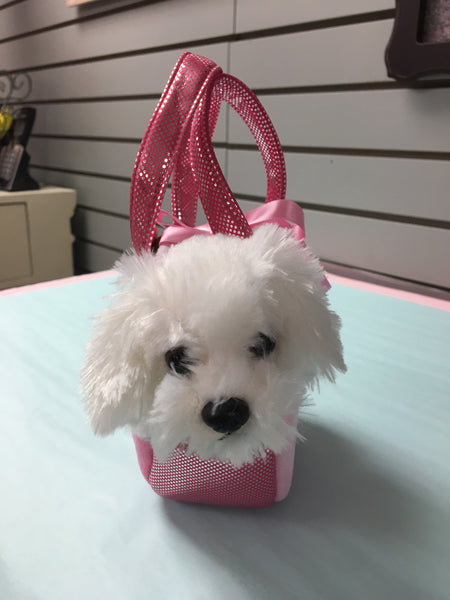 Sweets Pink Cupcake Pet Carrier Purse