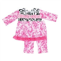 Haute Baby Sweet 'N Sassy  2pc Swing Set (sz 0/3m-4t)