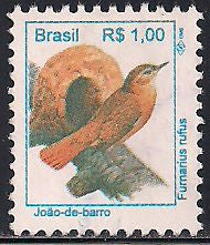 Brazil 2494 Used - Bird - Red Oven Bird