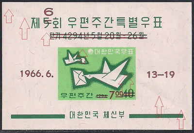 Korea 534a MNH - Letter Writing Week - Crease