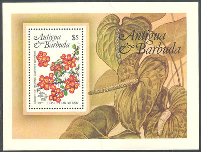 Antigua & Barbuda 759 MNH - Flowers