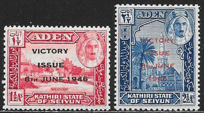 Aden - Kathiri State 12-13 Unused/Hinged