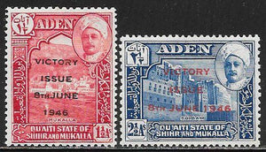 Aden - Quaiti State 12-13 Unused/Hinged