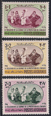 Afghanistan B74-B76 MNH - Children's Day