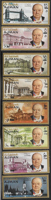 Ajman - 1966 Winston Churchill - Perforated - Overprint