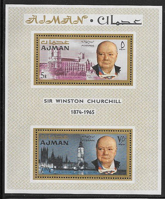 Ajman - 1966 Winston Churchill - Perforated SS