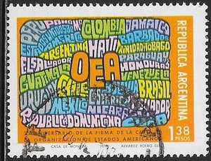 Argentina 1020 Used - Organization of American States 25th Anniversary