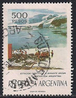 Argentina 1109 Used - Antarctic Base Camp