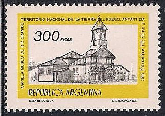 Argentina 1171 MNH - Church