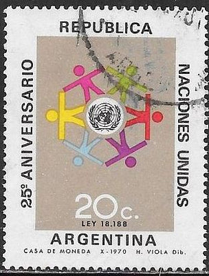 Argentina 946 Used - 25th Anniversary of the United Nations