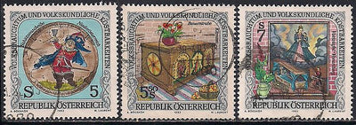 Austria 1577-1579 Used - Folk Festivals