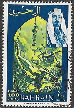 Bahrain 149 Used - Pearl Divers