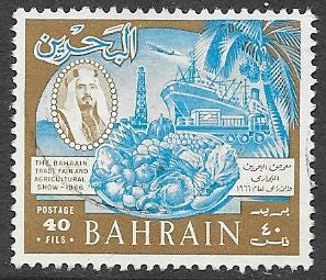 Bahrain 155 Used - Trade Fair & Agricultural Show