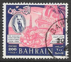 Bahrain 156 Used - Trade Fair & Agricultural Show