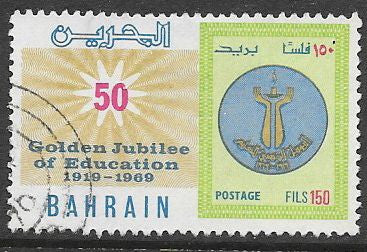 Bahrain 166 Used - Education