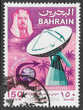 Bahrain 170 Used - Satellite Communications