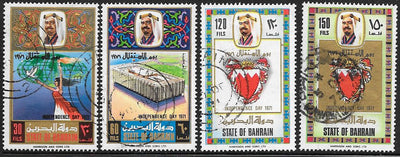 Bahrain 182-185 Used - Independence Day