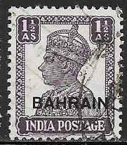 Bahrain 46 Used - George VI