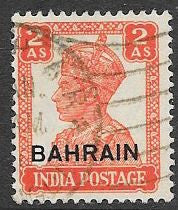 Bahrain 45 Used - George VI