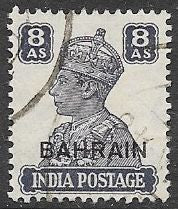 Bahrain 50 Used - George VI