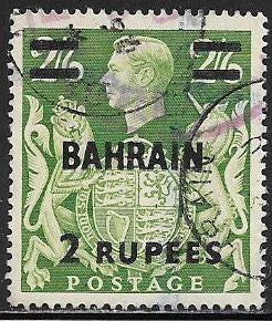 Bahrain 60 Used - George VI