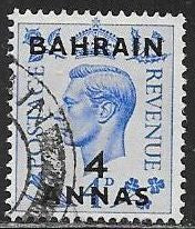 Bahrain 71 Used - George VI