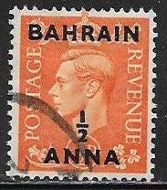 Bahrain 72 Used - George VI