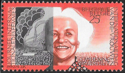 Belgium 1336 MNH - International Women's Day - ‭Emilienne Brunfaut