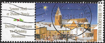 Belgium 1990 Used - Christmas with Label Attached