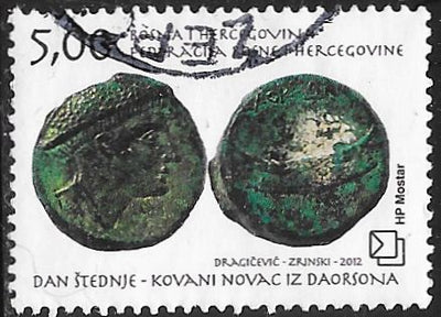Bosnia & Herzegovina (Croat Admin) 275a Used - ‭‭‭‭3rd Cent. B.C. Coins From Daorson - ‭With Verdigris
