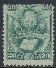 Bolivia 22 Unused/Hinged - Coat of Arms & Law