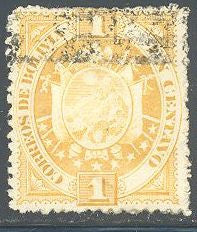 Bolivia 40 Used - Coat of Arms