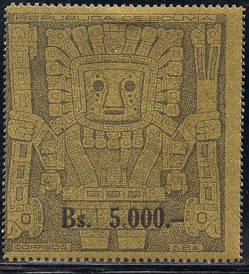 Bolivia 450 Unused/Hinged - Prehistoric God