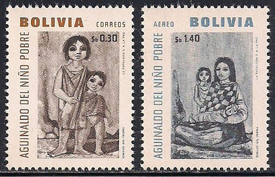 Bolivia 479 & C258 MNH - Children