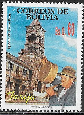 Bolivia 996 Used - Tourism - Church of Entre Rios
