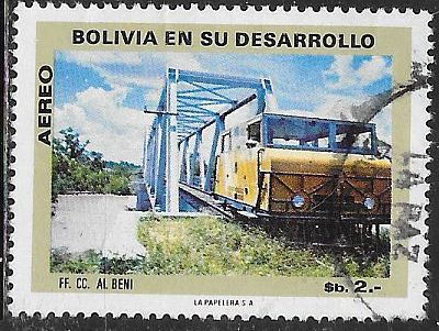 Bolivia C325 Used - Rail Car on Bridge
