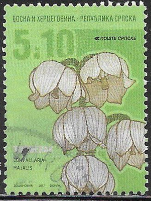 Bosnia & Herzegovina (Serb Admin) 578 Used - Flowers - Lily of the Valley (Convallaria Majalas)