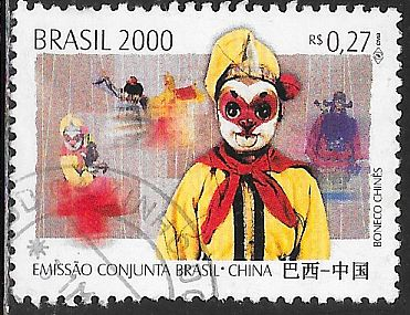 Brazil 2767 Used - Puppet