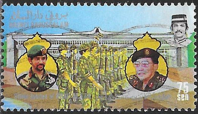 Brunei 349d Used - ‭Armed Forces, 25th Anniversary - ‭ ‭On parade, Royal Palace