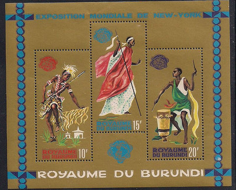 Burundi 94a Perforated & Imperforated