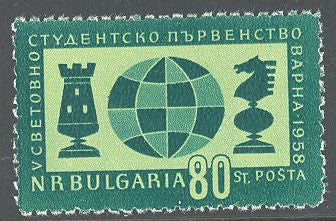Bulgaria 1015 MNH - Chess