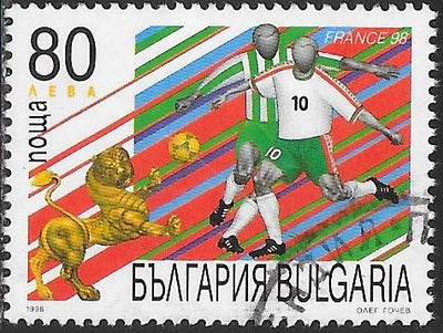 Bulgaria 4039 Used - 1998 World Cup Soccer Championships, France