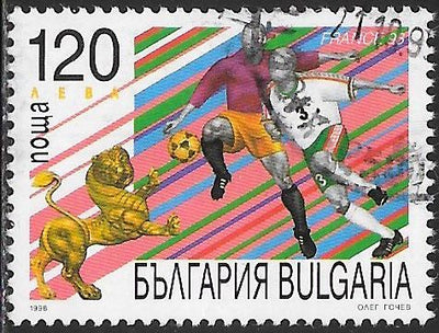 Bulgaria 4040 Used - 1998 World Cup Soccer Championships, France