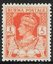 Burma 18A Unused/Hinged - Hinge Remnant - George VI