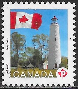 Canada 2250 Used - Lighthouses - ‭Flag and Point Clark Lighthouse, Ontario