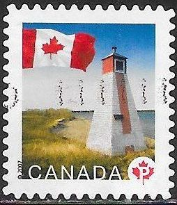 Canada 2252 Used - Lighthouses - ‭Flag and Warren Landing Lighthouse, Manitoba