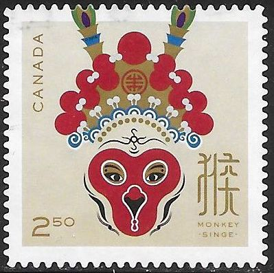 Canada 2885 Used - Year of the Monkey
